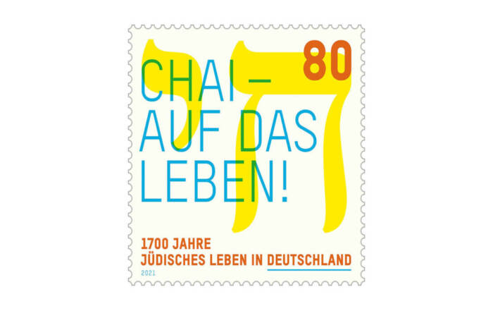 Briefmarke jüd. Leben in D